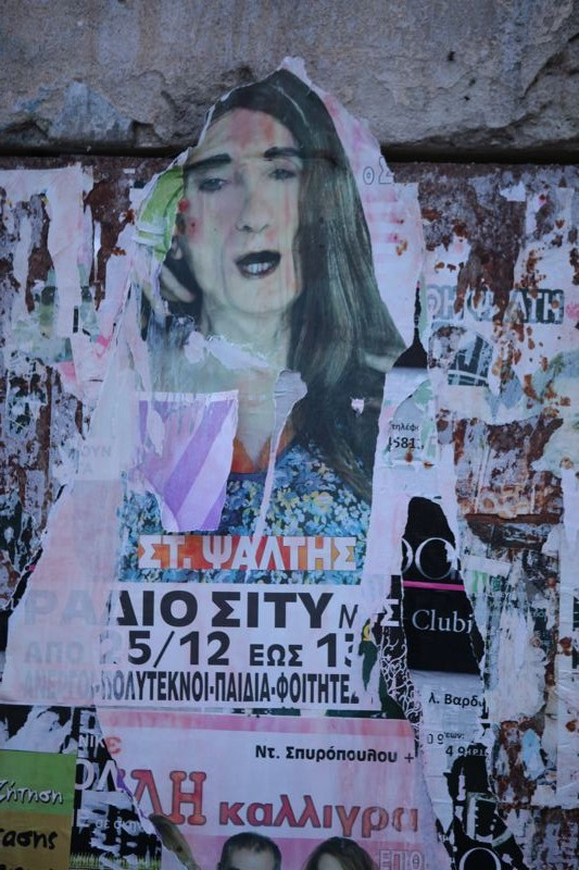 poster art wall art street art thessaloniki greece - drag